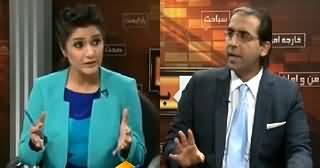 Seedhi Baat (Pakistani Politics and Pakistani Politicians) – 9th February 2015