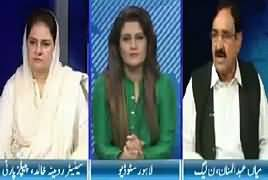 Seedhi Baat (Panama Case Ka Faisla Aane Wala Hai) – 14th March 2017