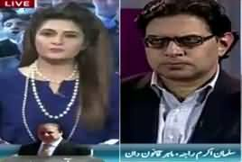 Seedhi Baat (Panama Case, Wazir e Azam Ki Paishi) – 15th June 2017