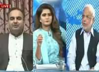 Seedhi Baat (Panama Leaks & PM Nawaz Sharif) – 29th August 2016
