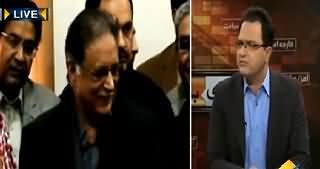 Seedhi Baat (Papers Scrutiny For Senate Elections) - 20th February 2015