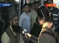 Seedhi Baat PART-1 (Special Show From Lahore) – 3rd February 2016