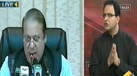 Seedhi Baat Part-2 (Imran Khan & Qadri Declared Proclaimed Offenders) – 14th November 2014