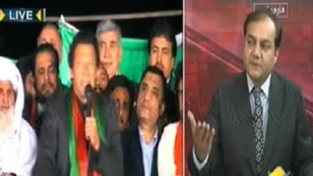 Seedhi Baat (PAT Once Again Rejects Investigation Team) - 13th November 2014