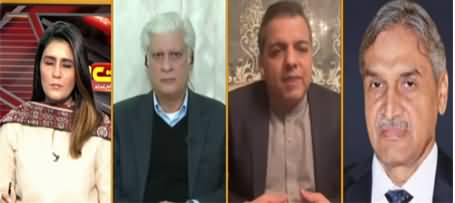 Seedhi Baat (PDM, Foreign Funding) - 20th January 2021