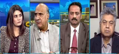 Seedhi Baat (PDM Jalsa Multan) - 1st December 2020
