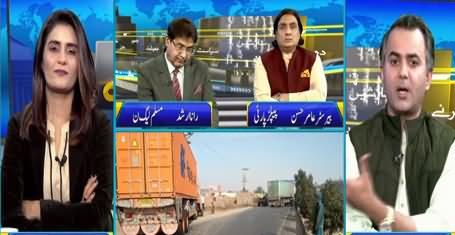 Seedhi Baat (PDM Lahore Jalsa, Ishaq Dar Interview) - 2nd December 2020