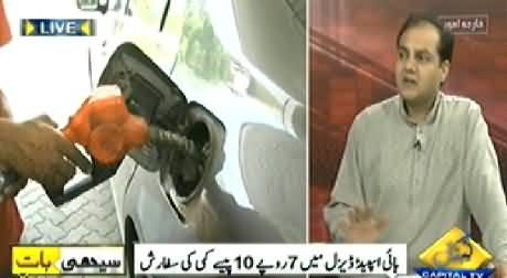 Seedhi Baat (Petroleum Prices Likely To Be Reduced 9 Rs.) – 29th October 2014