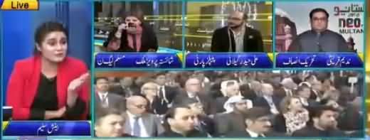 Seedhi Baat (PM Imran Khan About Panama Case) - 5th December 2018
