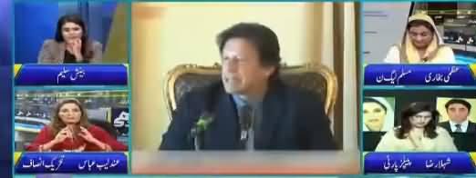 Seedhi Baat (PM Imran Khan Was Unaware of Dollar Rate Increase) - 4th December 2018