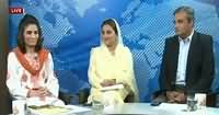 Seedhi Baat (PM Speech in UN) – 22nd September 2016