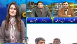 Seedhi Baat (PMLN Confused About Issues) - 2nd January 2020