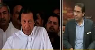 Seedhi Baat (PMLN Defeated PTI in By-Elections) – 9th June 2015