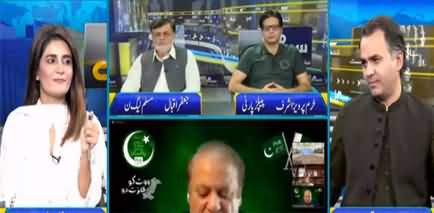 Seedhi Baat (PMLN Leaders Meeting with Army Chief) - 23rd September 2020