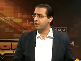 Seedhi Baat (PMLN Won By-Election in Multan) – 21st May 2015
