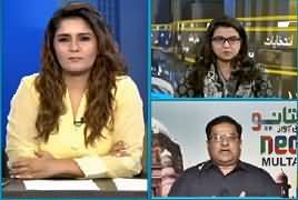 Seedhi Baat (Police Should Be Accountable) – 17th April 2019