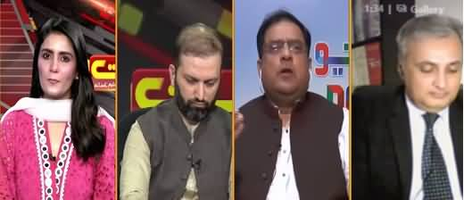 Seedhi Baat (Political Names in Pandora Papers) - 4th October 2021