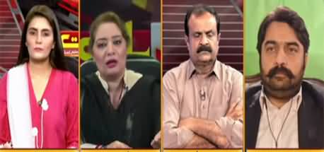 Seedhi Baat (PPP Is No More In PDM) - 12th April 2021