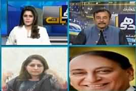 Seedhi Baat (PPP Ka Ehtijaaj OR Dharna) – 17th June 2019