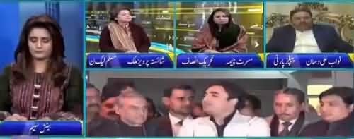 Seedhi Baat (PPP Leadership Case Hearing) - 7th January 2019