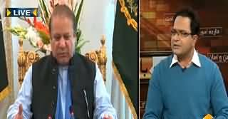 Seedhi Baat (PTI and PMLN United Against Horse Trading) – 27th February 2015