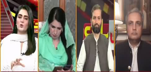 Seedhi Baat (PTI Defeats PPP And PMLN In Azad Kashmir) - 26th July 2021