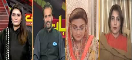 Seedhi Baat (PTI Governance Issues) - 26th April 2021