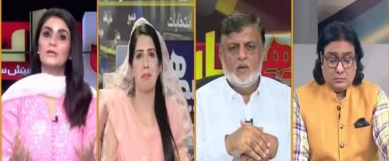 Seedhi Baat (PTI Govt's Performance, Other Issues) - 29th September 2021