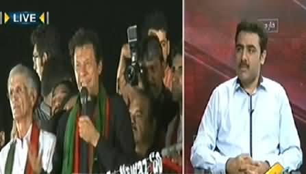 Seedhi Baat (PTI Jalsa in Mianwali on Thursday) - 30th September 2014