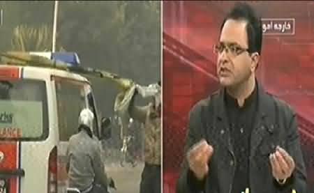 Seedhi Baat (PTI's Lock Down in Lahore Today) - 15th December 2014