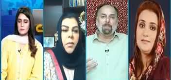 Seedhi Baat (Public's Health Whose Responsibility?) - 1st June 2020