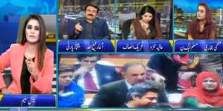 Seedhi Baat (Qaumi Assembly Mein Hungama) - 12th February 2020