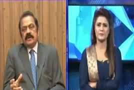 Seedhi Baat (Rana Sanaullah Exclusive Interview) – 8th March 2017