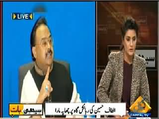 Seedhi Baat (Rangers Raid At Altaf Hussain's Residence) – 11th March 2015