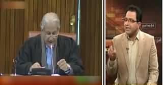 Seedhi Baat (Raza Rabni News Chairman Senate) – 12th March 2015