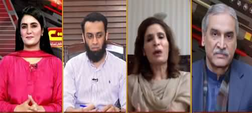 Seedhi Baat (Rent A Prime Minister) - 3rd August 2021