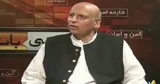 Seedhi Baat REPEAT (Chaudhary Sarwar Exclusive Interview) – 6th July 2015