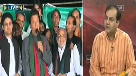 Seedhi Baat (Ro Imran Ro Slogans in KPK Assembly) - 30th October 2014