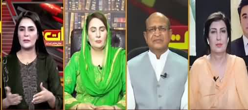 Seedhi Baat (Sanaullah Zehri & Qadir Baloch Joined PPP) - 9th Aug 2021