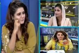 Seedhi Baat (SC Cancels IG Transfer) – 29th October 2018