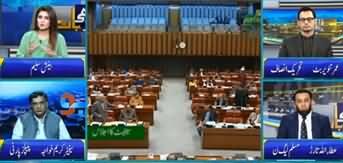 Seedhi Baat (Senate Mein Aata Aur Bijli Choor Ke Naare) - 4th March 2020