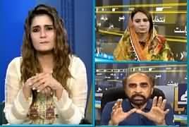 Seedhi Baat (Shahbaz Sharif Family in Trouble) – 15th April 2019