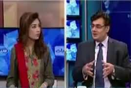Seedhi Baat (Shahbaz Sharif Ki NAB Mein Paishi) – 22nd January 2018