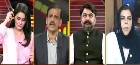 Seedhi Baat (Shahbaz Sharif's Narrative Vs PMLN Narrative) - 2nd August 2021 |