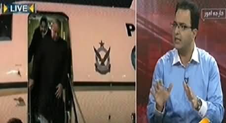 Seedhi Baat (Sharif Brothers on China's Visit) - 7th November 2014