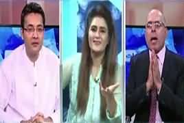 Seedhi Baat (Sharif Family Lawyer Arguments in Court) – 19th July 2017