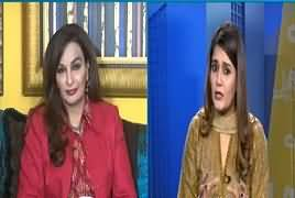 Seedhi Baat (Sherry Rehman Exclusive Interview) – 29th April 2019