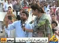 Seedhi Baat (Special From Wagah Border) – 22nd September 2015