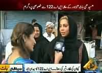 Seedhi Baat (Special Program From NA-122) – 6th October 2015