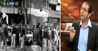 Seedhi Baat (Suicide Attack At Police Lines Lahore) – 17th February 2015